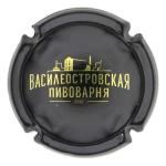 vasileostrovsky